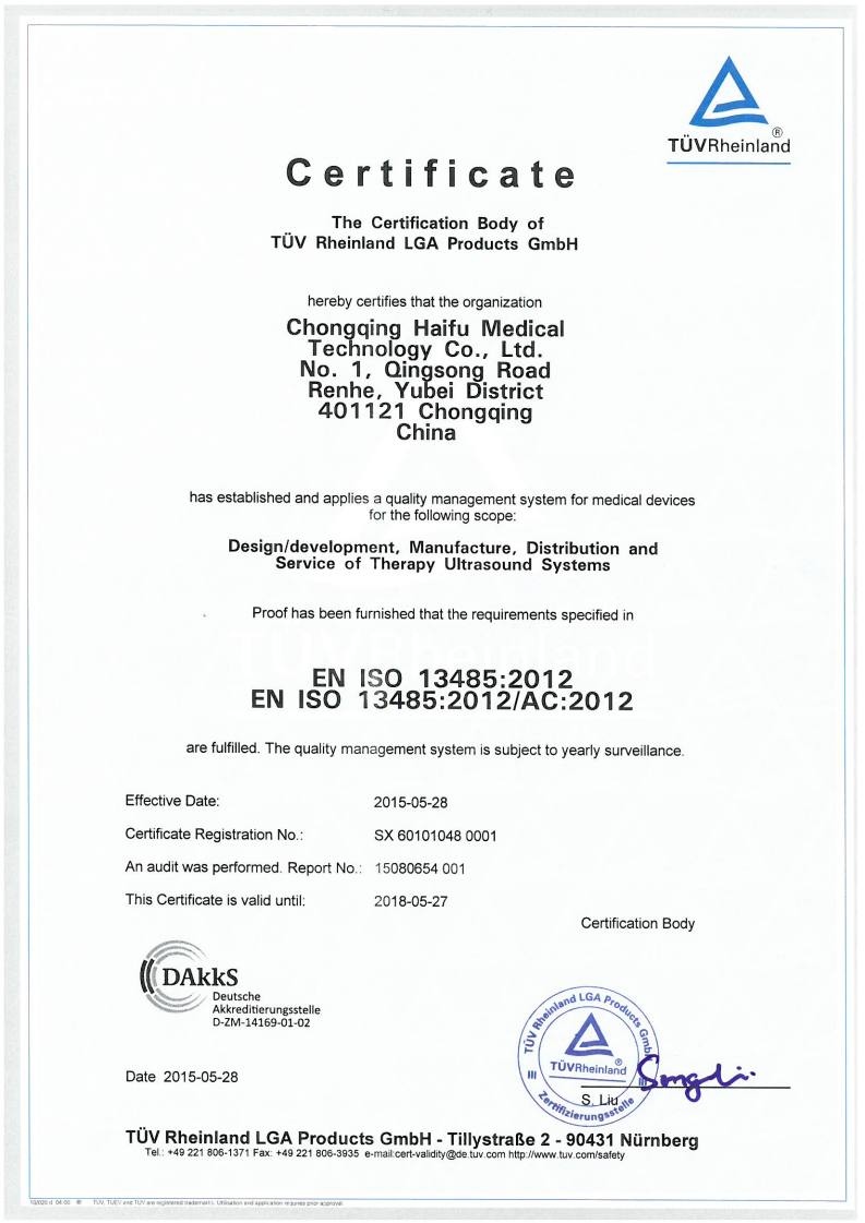Certification of ISO13485