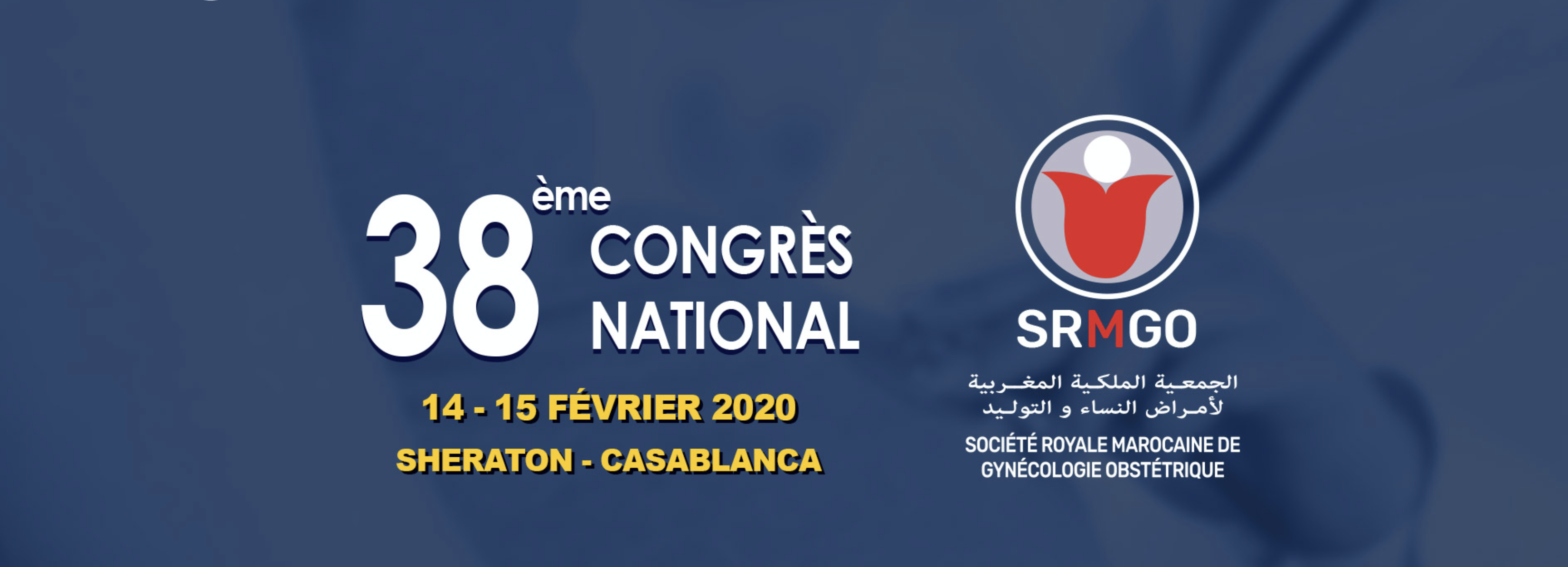 Haifu Medical @ SRMGO, Casablanca, Morocco | 14-15 February, 2020