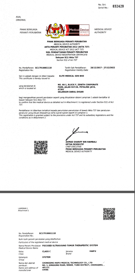 Medical Device Registration Certificate (Malaysia)